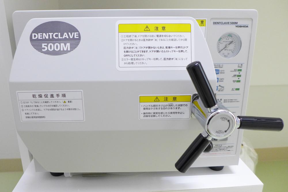 高圧蒸器滅菌器